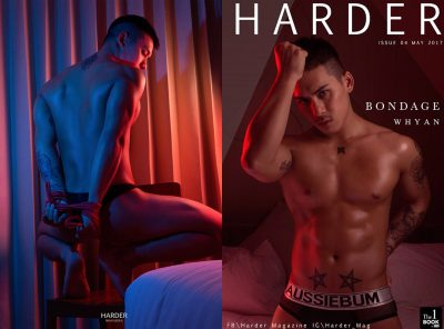 [PHOTO SET] HARDER 04 – BONDAGE WHYAN
