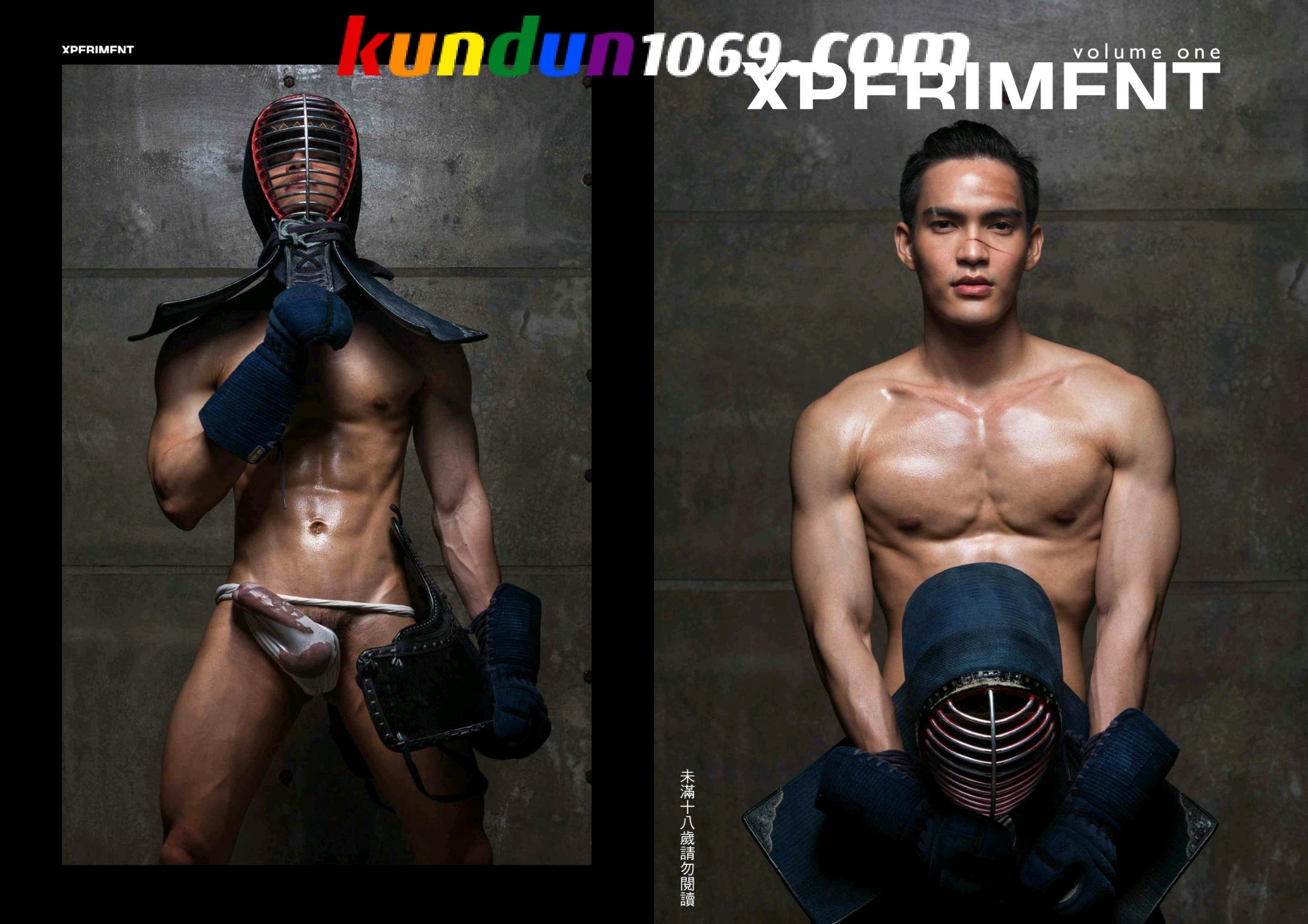 [PHOTO SET] XPERIMENT 01 – KENDO BOY