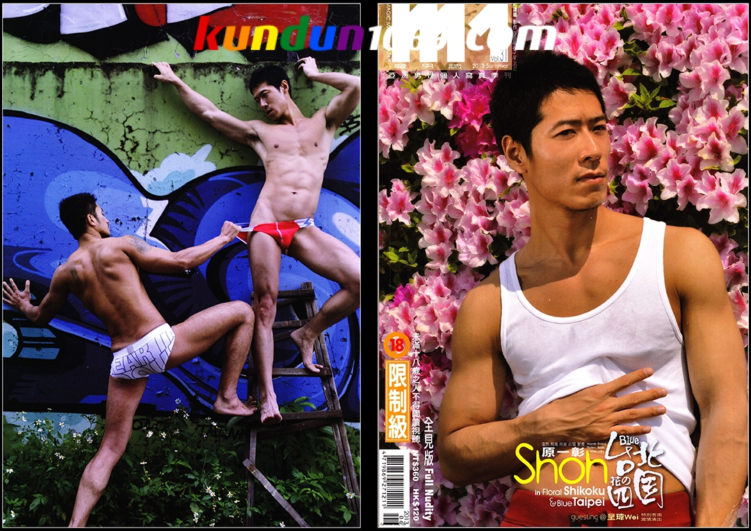 [PHOTO SET] M1 VOL.31 – SHOH IN FLORAL (PICS + BTS)