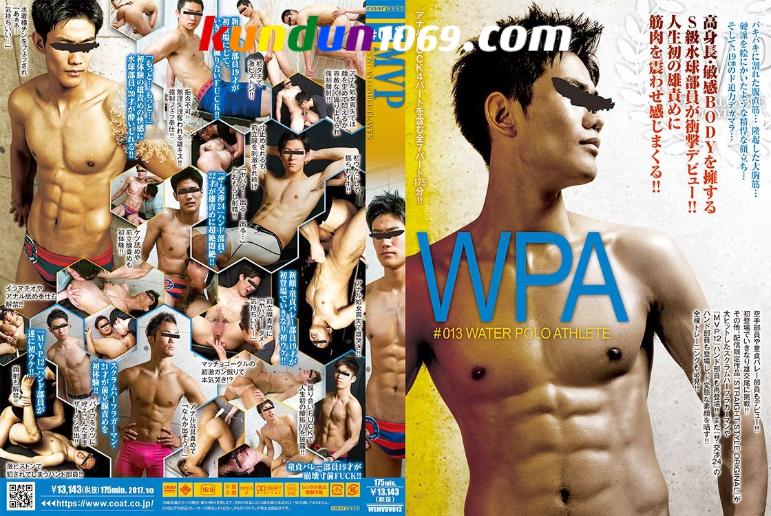 [COAT] MVP #013 「WPA -WATER POLO ATHLETE-」