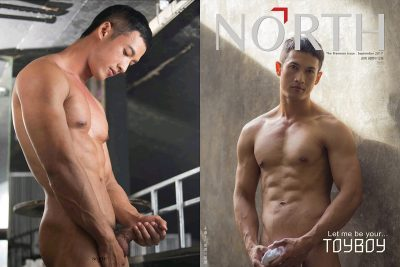 [BTS] NORTH 01 – LET ME BE YOUR … TOYBOY