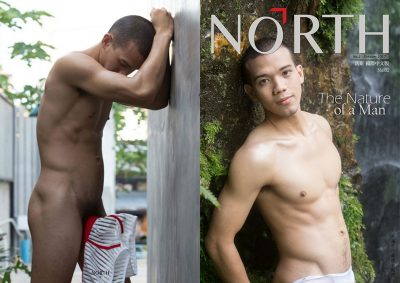 [BTS] NORTH 02 – Q KATHAWUT – THE NATURE OF A MAN