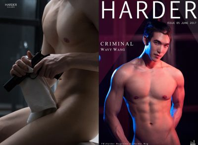 [PHOTO SET] HARDER 05 – WAVY WANG -CRIMINAL-