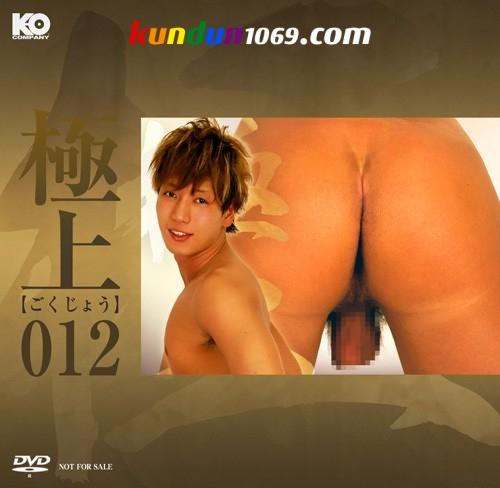 [KO] 極上 PREMIUM DISC 012 (極上012)