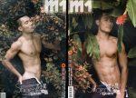 [PHOTO SET] M1 VOL.38 – SHOEN IN GUAM (PICS + BTS)