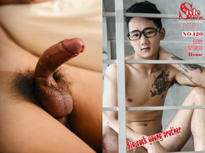 [PHOTO SET] STYLE MEN 120 – DOME -BIG COCK YOUNG BROTHER- (PICS + BTS)