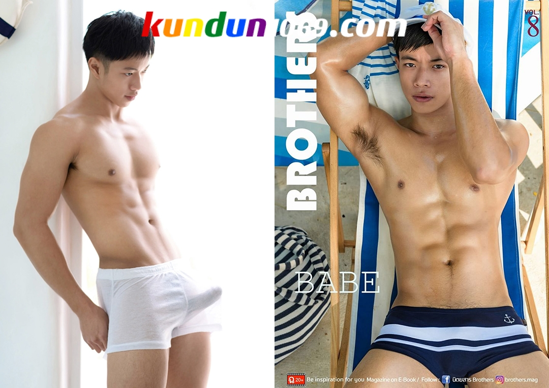 [PHOTO SET] BROTHERS VOL.8 – BABE