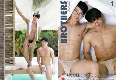 [PHOTO SET] BROTHERS SPECIAL 1 – MODEL: HACK & BABE