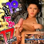 [KO DANSHI GAKUEN] DANSHI GAKUEN PREMIUM DISC 006 – 19歳はちょいデカDICK!17cm