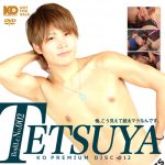 [KOC] KO PREMIUM DISC 012 – BOYFILE.002 TETSUYA