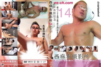 [NISHIAZABU STUDIO] NISHIAZABU FILM STUDIO 14 (西麻布撮影所 14)