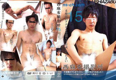 [NISHIAZABU STUDIO] NISHIAZABU FILM STUDIO 15 (西麻布撮影所 15)