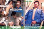[NISHIAZABU STUDIO] NISHIAZABU FILM STUDIO 17 (西麻布撮影所 17)