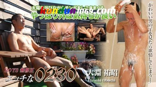 [H0230] ona0227 – 大淵祐昭 27歳 170cm 65kg 公務員(HIROAKI OBUCHI) [no mask]