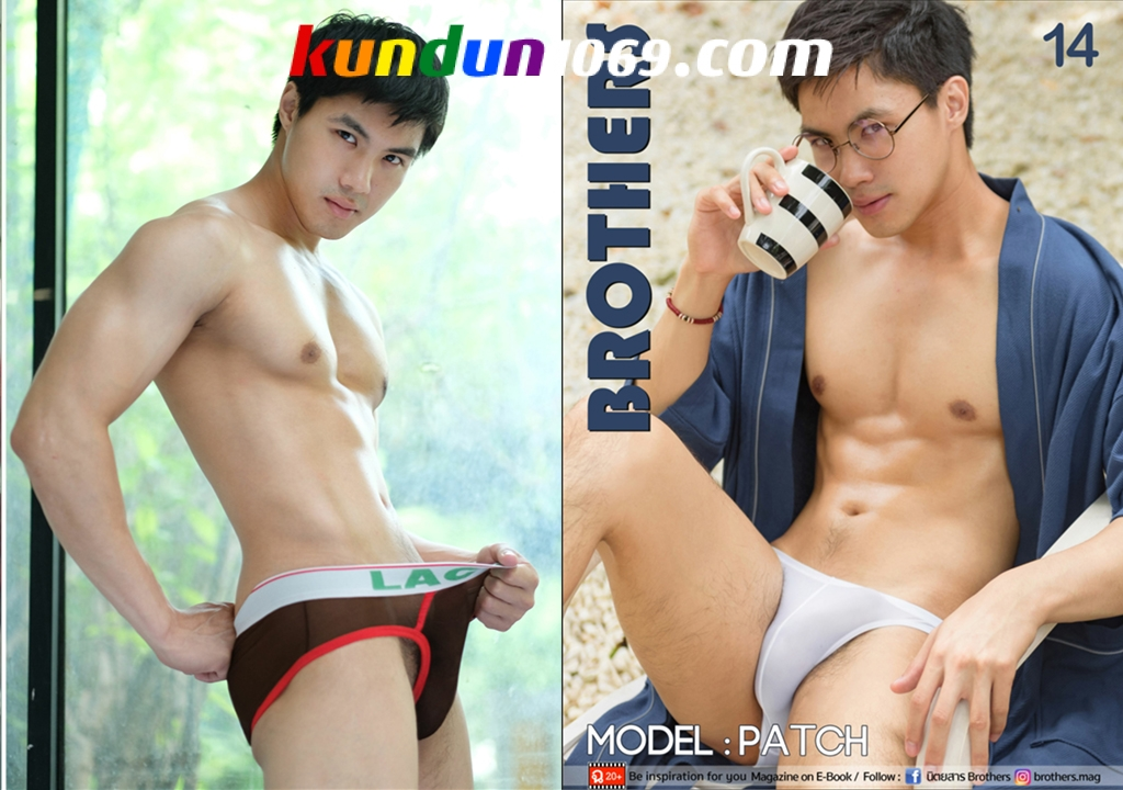 [PHOTO SET] BROTHERS VOL.14 – PATCH