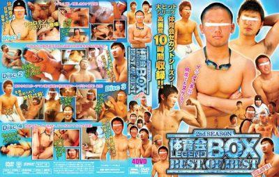 [BRAVO!] 体育会レジェントBOX -BEST OF BEST 2nd SEASON-