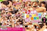 [GET FILM] PRECOCIOUS CHERRY BOYS VOL.7 (18才解禁☆早熟CHERRY BOYS♂ 7)
