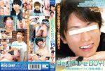 [MEN'S CAMP] ROXY 15 Hey! Pure BOY! 天然記念物級のイケメン童貞が勢揃い!