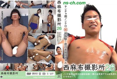 [NISHIAZABU STUDIO] NISHIAZABU FILM STUDIO 26 (西麻布撮影所 26)