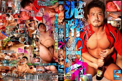 [KO EROS] DEAD DRUNK SEX 7 (泥酔SEX 7)