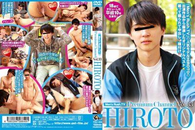[GET FILM] MEN'S RUSH.TV PREMIUM CHANNEL HIROTO-