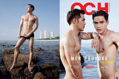 [PHOTO SET] OCH MAGAZINE VOL.2 – MEN PROVOKE -UNCENSORED-