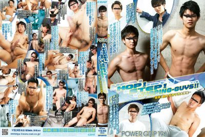 [COAT] POWER GRIP 196 HOP!STEP!JUMPING-GUYS!~集結!新人デカマラ大学生~