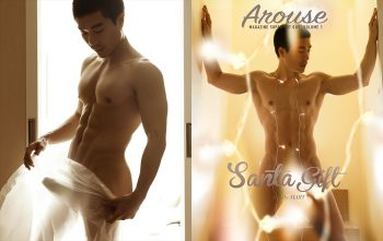 [PHOTO SET] AROUSE VOL.01 – SANTA GIFT