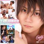 [KO GOGUY] GOGUY DELUXE DISC 093 – YUKIMEIRO
