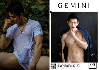 [PHOTO SET] GEMINI 09 – CHING PEERAWICH R.