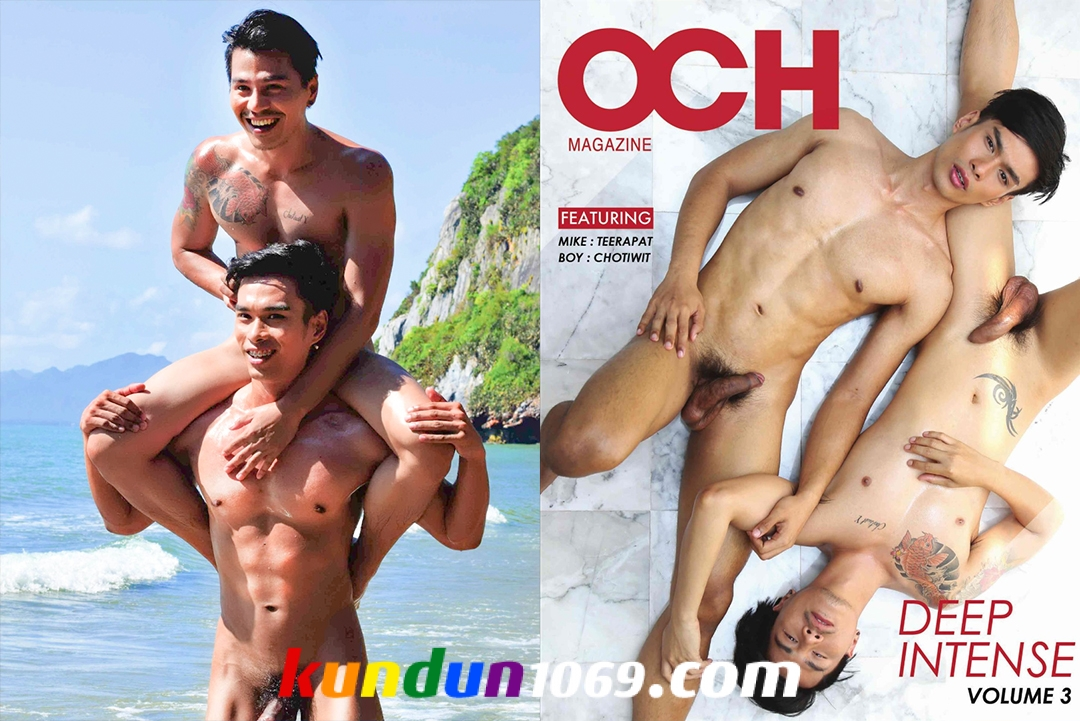 [PHOTO SET] OCH MAGAZINE VOL.3 – DEEP INTENSE – MIKE: TEERAPAT & BOY: CHOTIWIT