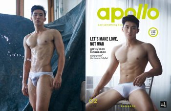 [PHOTO SET] APOLLO 02 – LET'S MAKE LOVE, NO WAR