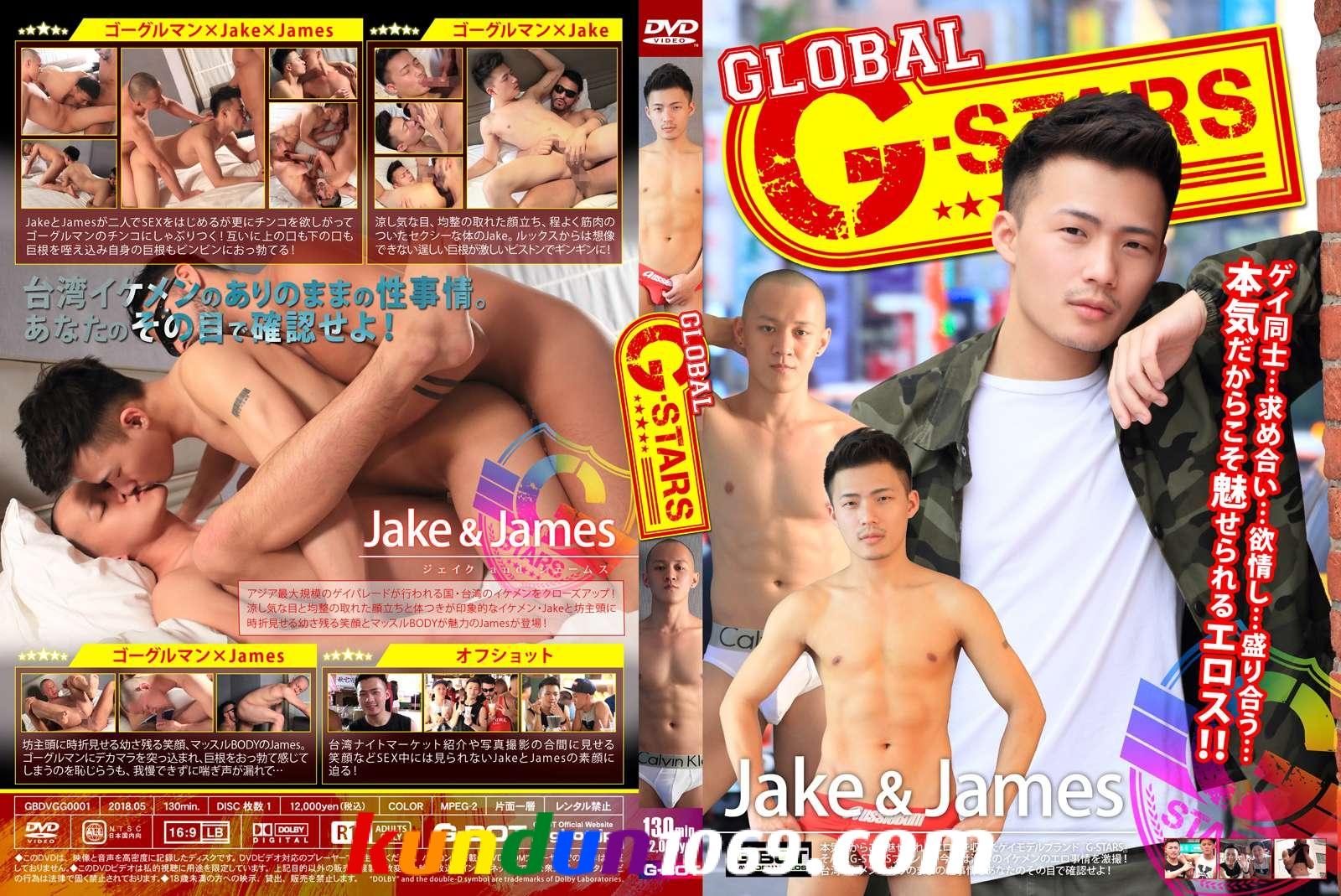 [G-BOT] GLOBAL G-STARS JAKE & JAMES フルセット