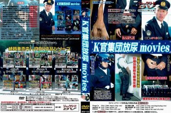 [JACK READ] K OFFICIAL SET URINATION MOVIES (K官集団放尿movies)