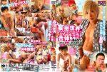 [KO TOKYOボーイズ] DELUSIONAL SEX WITH PORN STARS (妄想世界でイケメンビデオモデルと合体しちゃう!? ~まさか妄想していたあの子とSEXしてるなんて!!~)
