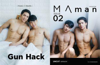 [PHOTO SET] MAman 02 – GUN & HACK