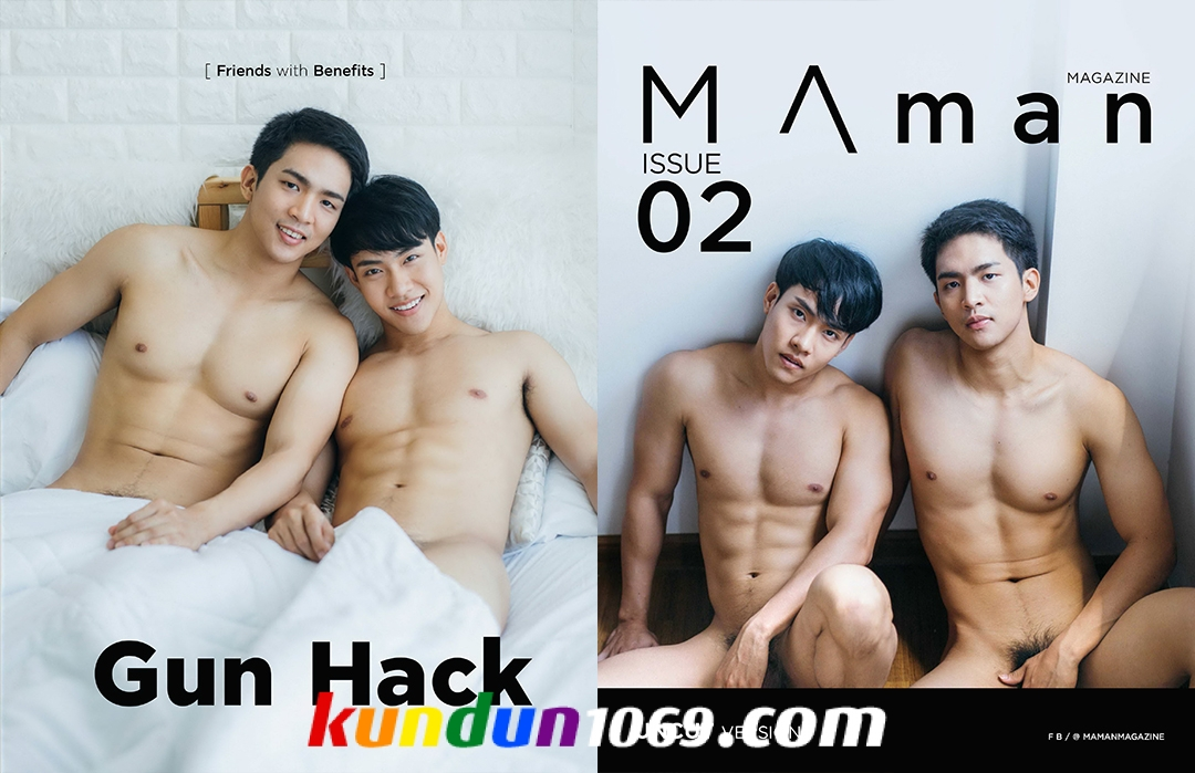 [PHOTO SET] MAman 02 – GUN & HACK