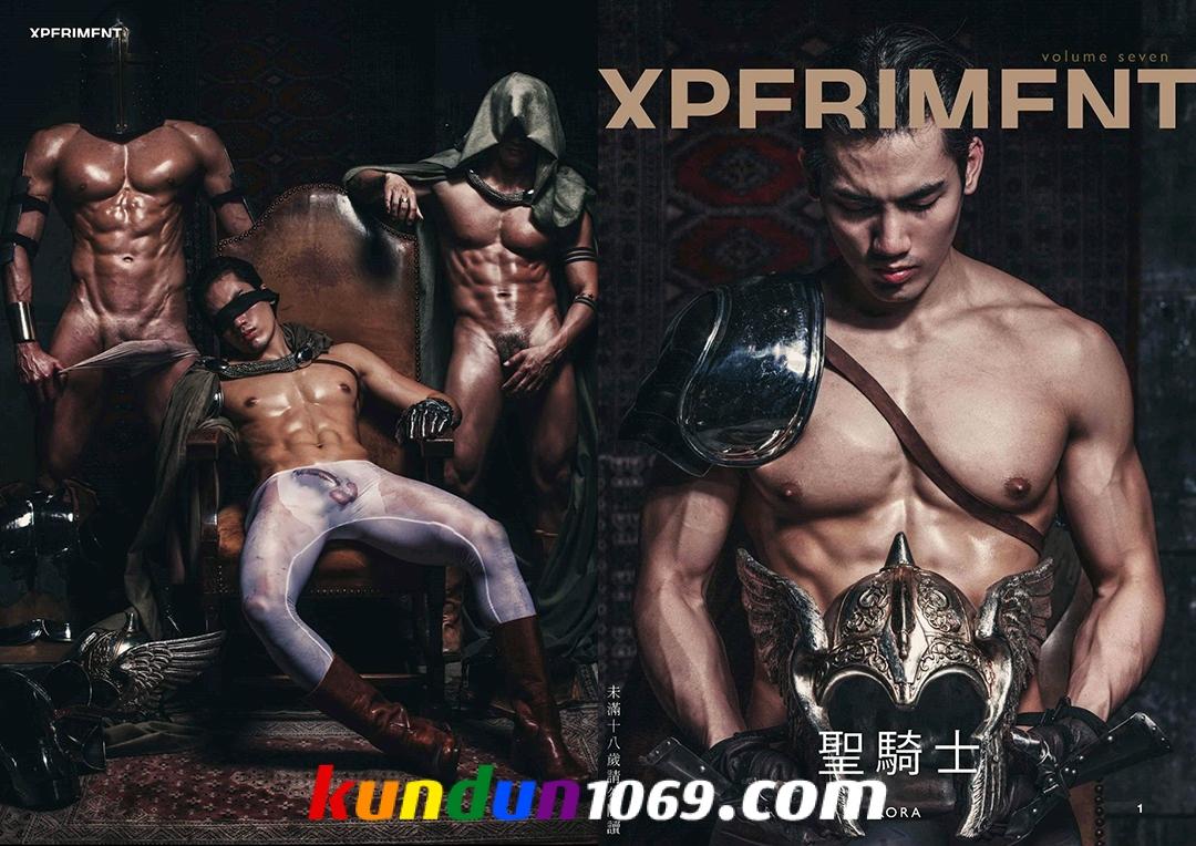 [PHOTO SET] XPERIMENT 07 – BEN