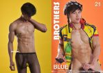 [PHOTO SET] BROTHERS VOL.21 – BLUE