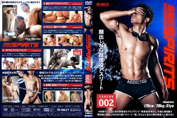 [G-BOT] NAKED TOP ATHLETE SPIRITS 002 TAKERU (体育会SPIRITS 002 TAKERU)
