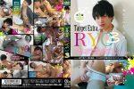 [GET FILM] TARGET EXTRA RYO 3