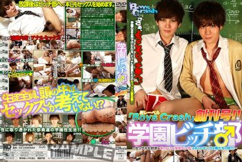 [KO BOYS CRASH] SCHOOL MALE BITCH CLUB (学園ビッチ部♂)