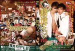 [KO BOYS CRASH] GAMBLING CLUB 777 (賭博クラブ 777)