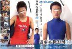 [NISHIAZABU STUDIO] NISHIAZABU FILM STUDIO 29 (西麻布撮影所 29)