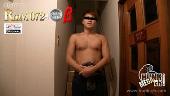 [HUNK-CH] OGVR062 – 176cm68kg20歳、サッカーで均整の取れた筋肉で超イケメンな友喜(ともき)くん!!!