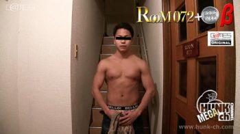 [HUNK-CH] OGVR064 – 164cm59kg22歳、筋肉進化したエロガタイで登場の極上デカマラ哲矢(てつや)くん!!!