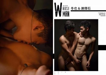 [PHOTO SET] WHOSE MAN 2 – 冬也 & 謝偉石