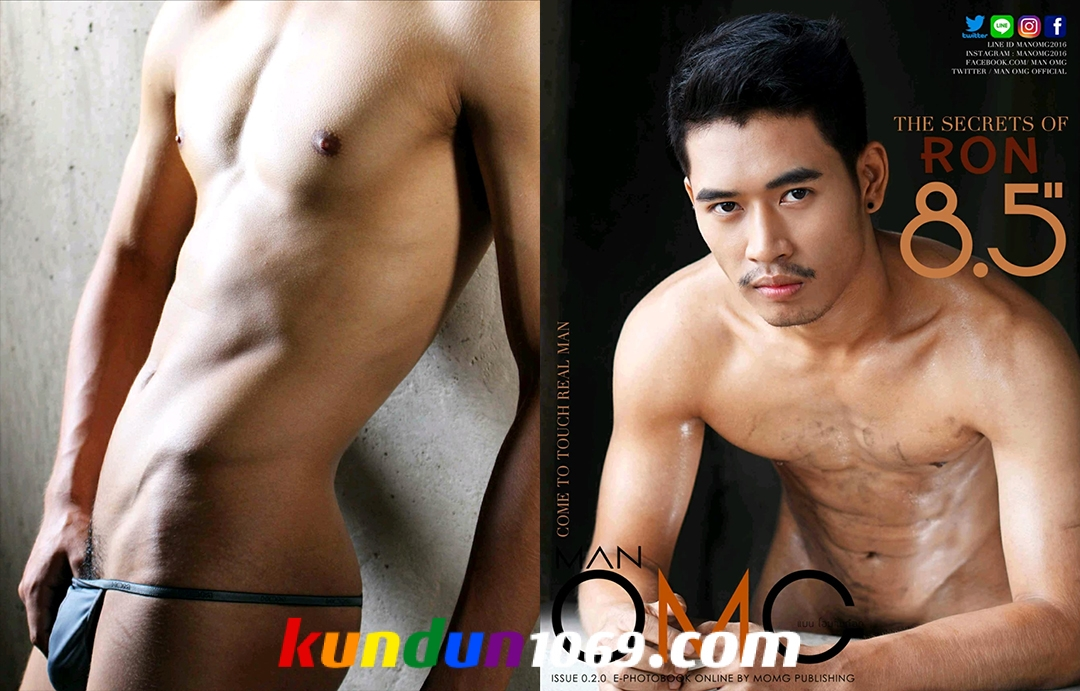 [PHOTO SET] MAN OMG 2 – RON APICHAT