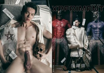 [PHOTO SET] XPERIMENT 09 – JASON