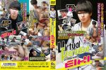 [GET FILM] VIRTUAL PARADISE EIKI